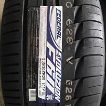 桃園 小李輪胎 飛達 FEDERAL F60 275-40-19 高性能跑胎 全各規格 尺寸 特惠價 歡迎詢問詢價