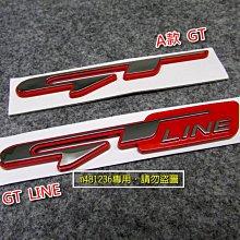 HYUNDAI 現代 GT LINE 紅色款 改裝 車貼 尾門貼 裝飾貼 車身貼 立體設計 烤漆工藝 強力背膠