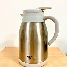 Madyda 美迪達 1.6L 〈全新附盒〉 真空咖啡壺 Vacuum Coffee Pot