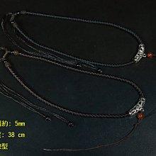 藏珠物流中心* 中國繩項鍊1 號**((單品天珠選購))
