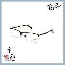 【RAYBAN】RB6281D 2758 古銅色 金屬方型半框 雷朋光學眼鏡 直營公司貨 JPG 京品眼鏡