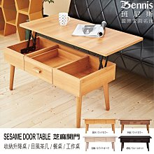 【班尼斯名床】~台灣獨家.【Sesame芝麻開門】收納升降茶几/餐桌/電腦桌/筆電桌/工作桌/書桌/客廳桌