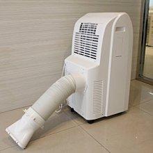 【宜蘭東膠】白色伸縮管 移動式冷氣、排風管、移動式冷氣排風管 移動式冷氣風管延長專用 「台灣現貨不必等」