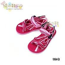 【超商取貨免運費】 【阿亮代言】G.P 兒童休閒磁扣兩用涼拖鞋G0711B-桃紅色 (SIZE:28-34 共三色)