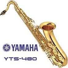 【六絃樂器】全新 Yamaha YTS-480 次中音薩克斯風 / 現貨特價