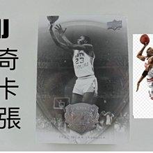 Michael Jordan Upper Deck 傳奇球員卡 50張套卡 全新未拆封  現貨
