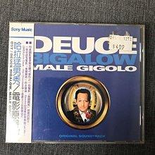 全新 未拆封 Deuce Bigalow Male Gigolo 電影原聲帶 CD 2000年發行