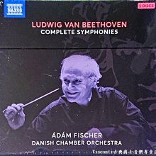 ©【NAXOS預購】貝多芬:交響曲全集(Ádám Fischer亞當.費雪,丹麥室內管弦樂團)(5CD)