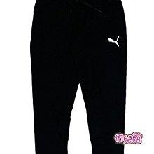 降↓ 佑兒館PUMA童裝『20年秋冬裝』基本Modern Sports快乾長褲(黑,女)116~164公分