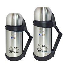 MIT 台灣製 名典 真空 保溫 水壺 燜燒 不銹鋼 二層高真空 三光牌 小蟻布比 D1000 【塔克百貨】