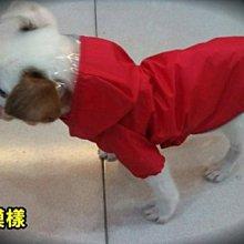 *COCO*台製DAB半身兩腳防風雨衣5L號/6L號(紅色/藍色可選)反光條.防水.拉鍊式防掙脫/大型犬、短腿狗適合
