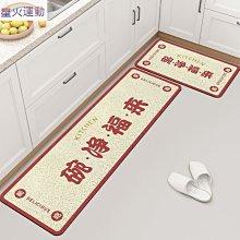 【星火運動】日式廚房地墊吸水防油防滑墊子家用PVC免洗可擦裁剪長條門墊 地毯玄關地墊大門門墊網紅款
