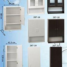 【傢俱城】塑鋼防水吊櫃.收納壁櫃.浴室吊櫃,置物櫃