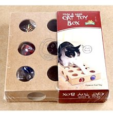 【🐱🐶培菓寵物48H出貨🐰🐹】外銷日單》九孔洞洞球木質益智型貓玩具 特價249元