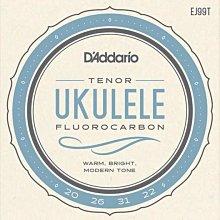 D'Addario EJ99T Tenor 26吋 烏克麗麗弦 - 【黃石樂器】