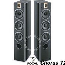 台中『 崇仁音響發燒線材精品網』Focal Chorus 726  ~ 歡迎您來試聽