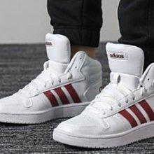 ADIDAS NEO HOOPS 2.0 復古 耐磨 防滑 高幫 百搭 白紅 休閒 運動 滑板鞋 B42101 女鞋