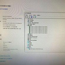 intel i5 9400F 六核處理器效能主機 + 4G獨顯 + 16G RAM + WD黑標固態硬碟等,「i5 8400 、10400、11400可參考」。