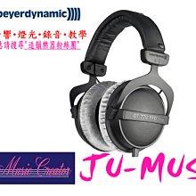 造韻樂器音響- JU-MUSIC - Beyerdynamic DT 770 Pro 80 歐姆 封閉式 耳罩式 耳機