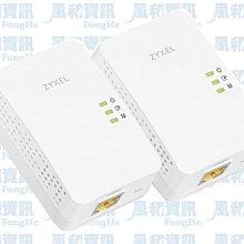 ZYXEL PLA5405 v2 1300Mbps MIMO 電力線上網設備(雙包裝)~福利品~【風和網通】