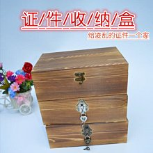 金囍-松木碳化帶鎖木盒 收納盒定制木盒復古木盒 長方形木盒掛鎖