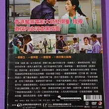 【大謙】F2+E6-60《三人行(粵語發音)~香港警匪電影大師杜琪峯執導,直探內心深處黑暗面 》台灣正版二手DVD