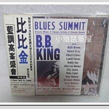 = Sallyshuistore = ☆ 二手CD: 比比金 B.B. King - 藍調高峰盛會 (附側標) ☆