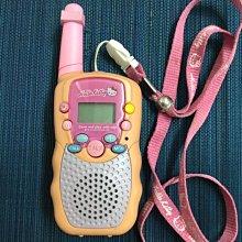 三麗鷗Hello Kitty無線電對講機