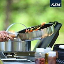 丹大戶外【KAZMI】不沾平底鍋20cm K8T3K001 不沾鍋│不鏽鋼│煎鍋│炒鍋│露營
