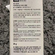 韓國 TONYMOLY BCDation BB Serum SPF30 PA++ 魔法BCD霜 裸妝BB霜 20g