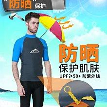 游泳衣上衣浮潛沖浪潛水服男士全身套裝水母衣速干分體夏防曬長袖
