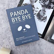 新品🌻正品授權🌻熊貓 bye 一袋60顆 睡眠 好眠 賽洛美 白葡萄