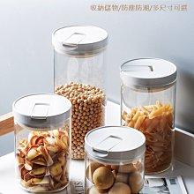 950ML 可堆疊 多款容量 咖啡豆玻璃 密封罐 茶葉罐 五穀雜糧罐 儲物罐 透明食品收納罐 保鮮罐 防潮 中藥罐