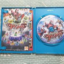 格里菲樂園 ~ Wii U 假面騎士 召喚大戰 日版