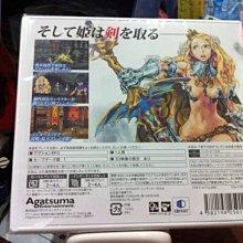 毛毛的窩 3DS 公主密碼+特典CD (日本版) ~保證全新未拆~
