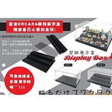 【🐱🐶培菓寵物48H出貨🐰🐹】食玩│模型│裝飾展示盒 特價250元 (補貨中 下標前請先詢問)