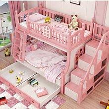 實木兒童上下舖床樓梯櫃溜滑梯雙層組合床