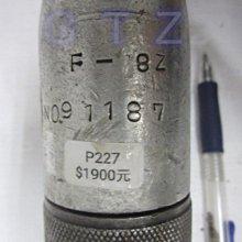 中古/二手 8mm 氣動鑽/氣鑽- FUJI(富士) -日本外匯機(P227)