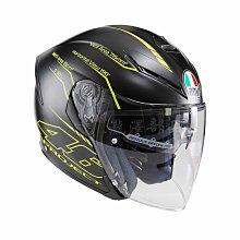 瀧澤部品 義大利 AGV K5 JET半罩安全帽 Project 46 3.0 彩繪 內藏墨片 透氣舒適 眼鏡溝 雙D扣