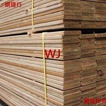 ☆ 網建行 ㊣ 南方松防腐材~寬14cmX厚2.5cm外觀級【每尺45元】10尺 景觀材 地板 壁板 木材
