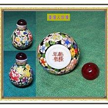 【台灣人珍瓊- 151014】乾隆年製 器料漆黑底彩繪花卉 鼻煙壺