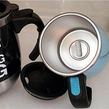 自動攪拌杯磁力攪拌杯SELF STIRRING MUG創意禮品咖啡杯#烘焙模具#烹飪工具#小孩輔食廚具-萬象屋