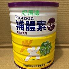 2罐下標區:補體素奶粉 鉻100低GI 糖尿病適用 無乳糖 780g 奶素可食 /6罐免運費