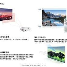 PX703HD ViewSonic 1080p 家庭劇院娛樂投影機 3500流明/1920x1080/10W喇叭/悅適