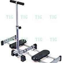 TIG系列-LEG BODY/美腿機/美腿雕塑/有氧健身/大腿雕塑/縮臀/ 8折促銷