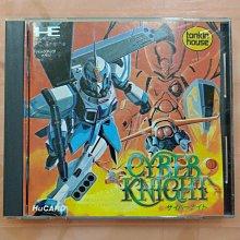 PC-Engine cyber knight  編號111