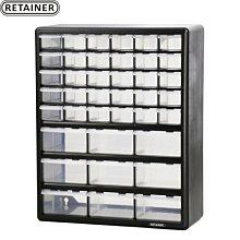 那家小屋- 塑料多層抽屜 零件收納盒 元件盒 樂高盒 零件盒 零件柜(規格不同 價格不同)
