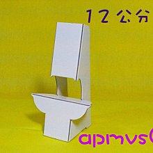 標示標價卡-每支$12-紙腳架高12公分海報圖卡陳列作品告示名片立牌會議名牌支架相框文創行銷廣告特價活動發表會