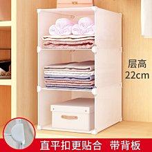 衣柜分層隔板柜子分層架置物架臥室學生神器房間衣物收納櫥柜隔層-優 ✚ 生活居家購物