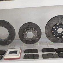 碳陶瓷煞車盤 特價數量有限